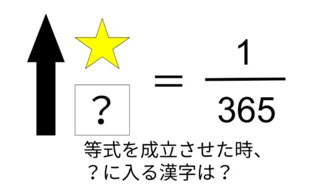 謎解き 問題 難しい